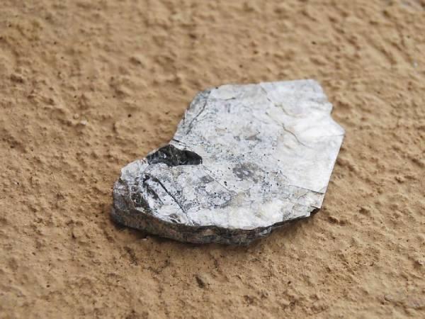 photo et propriétés de la pierre muscovite